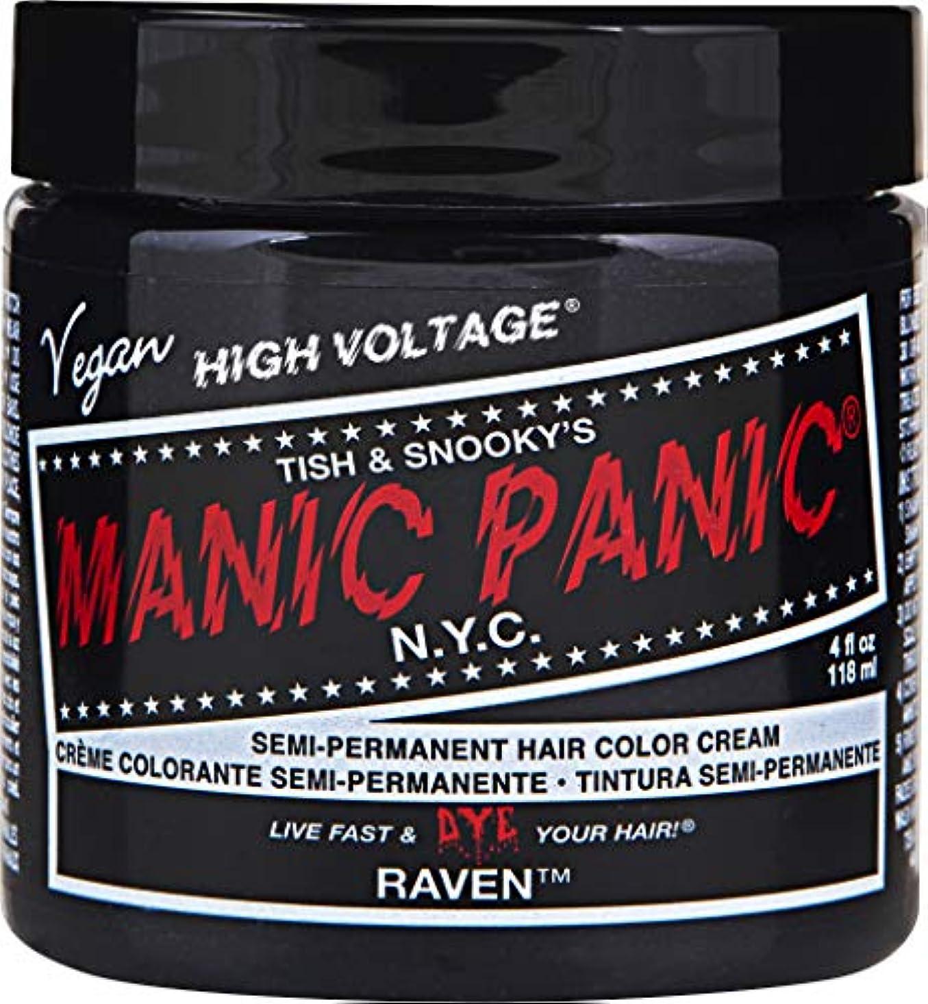 ランドマークチューブ明らかにするMANIC PANIC Cream Formula Semi-Permanent Hair Color - Raven (?????)