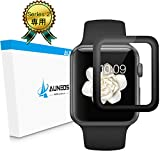 『全面保護』AUNEOS Apple Watch フィルム Series 2 42mm Apple Watch ガラスフィルム 炭素繊維 気泡レス 【オリジナル製品 】 高透過率 耐指紋 日本製素材旭硝子 硬度9H アップル ウォッチ シリーズ2 強化ガラス (42mm, 黒)