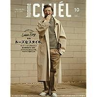 CLUEL homme(クルーエル オム)(11) 2016年 10 月号 [雑誌]: CLUEL(クルーエル) 増刊