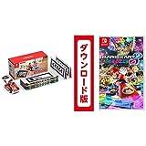 マリオカート ライブ ホームサーキット マリオセット + マリオカート8 デラックス オンラインコード版