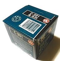 オイルフィルター スバル/マツダ用 【 R1 / R2 / XV/インプレッサ/エクシーガ/サンバー/ステラ/ディアス/フォレスター/プレオ/レヴォーグ/レガシィ 】 【 CX-5 / アクセラ/アテンザ/ベリーサ/ロードスター/イクシオン 】 オイルエレメント 15208-AA100 / B6Y1-14-302A VIC C-901