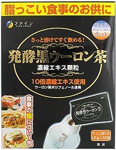 ファイン  発酵黒ウーロン茶エキス顆粒 49.5g(1.5g×33包)