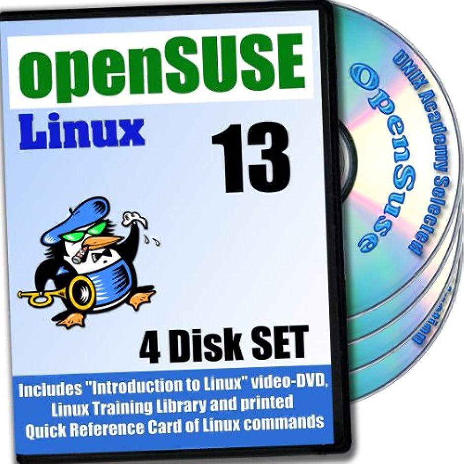アニメーション勝利したフレアOpenSuseの13.2 、4 - ディスク、 DVDのインストールおよび基準設定