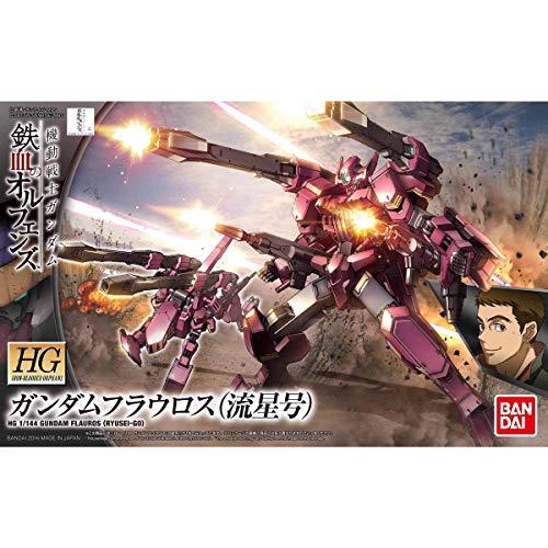 HG 1/144 ガンダムフラウロス(流星号) プラモデル 『機動戦士ガンダム 鉄血のオルフェンズ』より