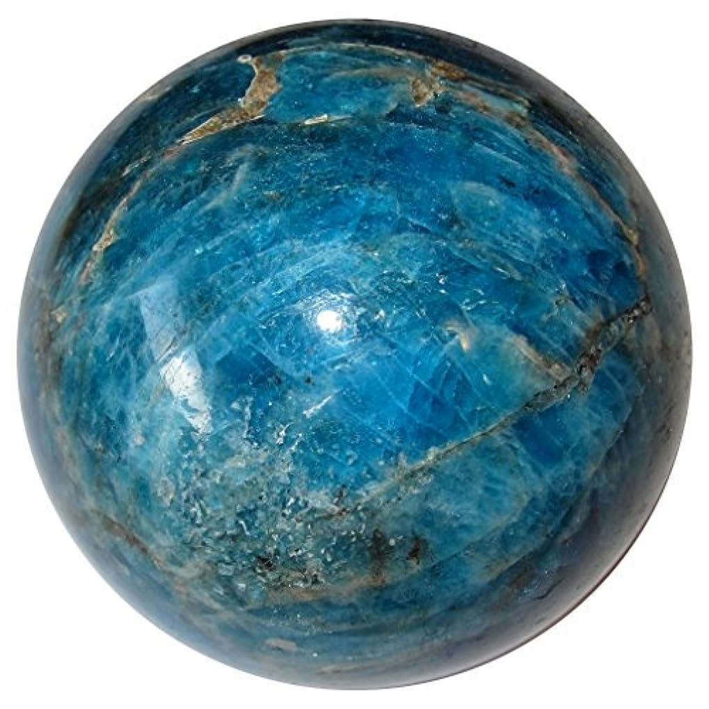 マイクロプロセッサ情熱黒アパタイトボール68 IntenseリッチTealブルークリスタルHealing球Weight Lossエネルギーストーンマダガスカル2.1