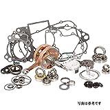 レンチラビット Wrench Rabbit エンジンキット(補修用) 92年-97年 KX80 0903-1079 WR101-105