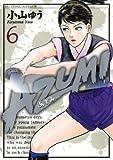 AZUMI-あずみ-(6) AZUMI-あずみ- (ビッグコミックス)