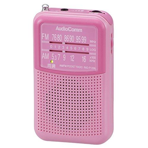 Audio Comm 2バンドカラーラジオ P120 ピンク RAD-P120N-P
