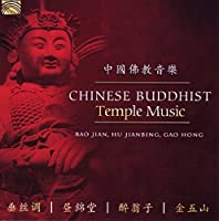 CHINESE BUDDHIST TEMPL