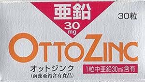 メイクトモロー オットジンク 30粒