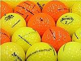 【ABランク落書き】SRIXON(スリクソン) カラー混合 50個セット【ロストボール】