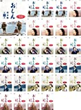 連続テレビ小説 おしん 完全版 [レンタル落ち] 全31巻セット [マーケットプレイスDVDセット商品]