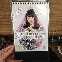 AKB48 卓上カレンダー 2017 生写真付き 横山由依