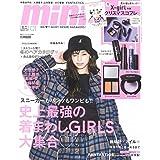 mini(ミニ) 2019年 1月号