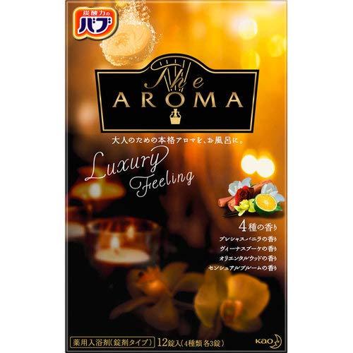バブ The Aroma Luxury Feeling 12錠(4種類×3錠)