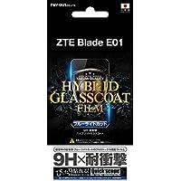 レイ・アウト ZTE Blade E01フィルム 液晶保護フィルム 9H 耐衝撃 ブルーライトカット ハイブリッドガラスコート RT-ZBE1FT/V1