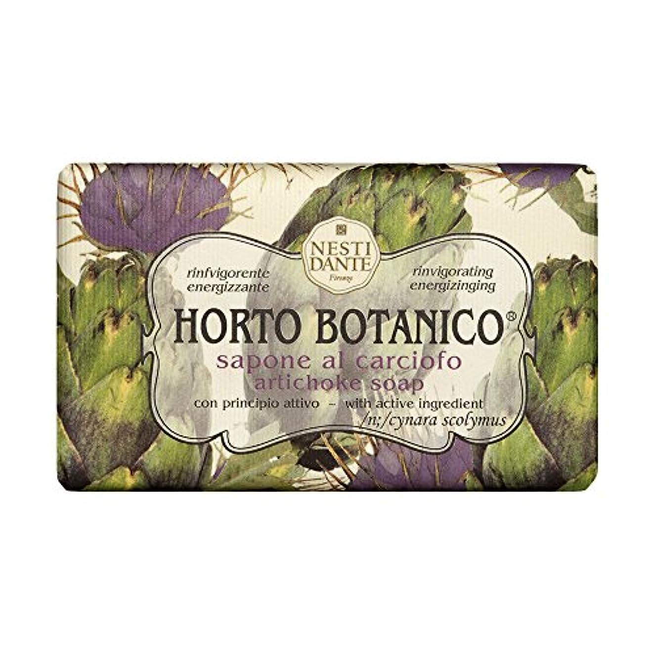 牧草地眠る甘いネスティダンテ ホルトボタニコ ソープ アーティチョーク 250g