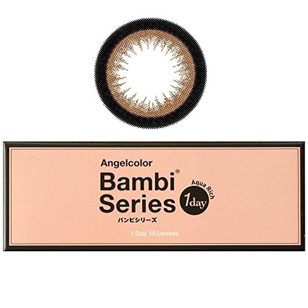 そう十一ジャグリングエンジェルカラーワンデー バンビシリーズ アクアリッチ 10枚×2箱【アーモンド PWR:-8.00】益若つばさ お試し 度あり カラコン Angelcolor 1day Bambi Series AquaRich