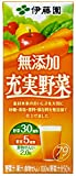 無添加充実野菜 紙パック 200ml ×24本