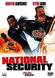ナショナル・セキュリティ[DVD]