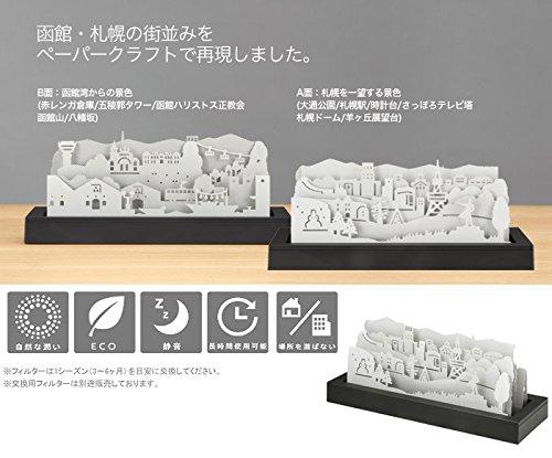 IKOR la ville 006 HOKKAIDO(イコー ラ・ヴィル 006 北海道)自然気化式加湿器