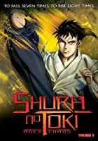 Shura No Toki 3: Age of Chaos [DVD] [Import]