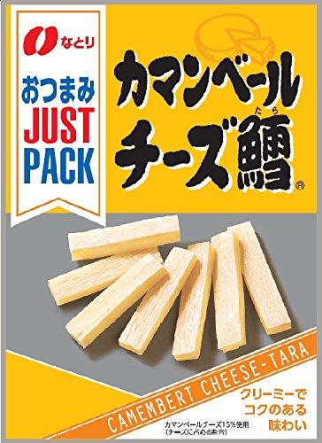 おつまみジャストパック カマンベールチーズ鱈 21g×3袋入り