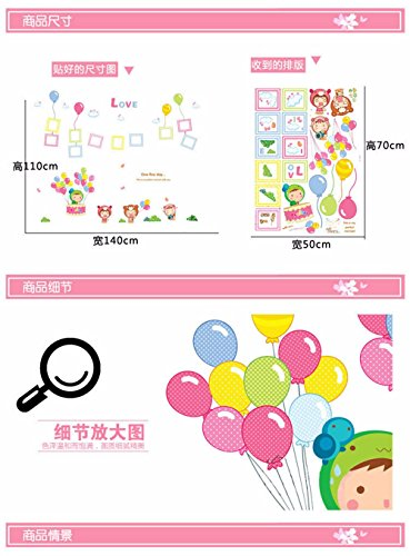 GOUZI You can Remove The Children Out of The Bed Lovely Balloon Frame-,50*70CM Wall Sticker Removable Wall Sticker for Bedroom Living Room Background Wall Bathroom Study Barber Shop