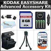8GBアクセサリーキットfor Kodak EasyShare Max z990、z5010、z5120デジタルカメラは8GB高速SDメモリカード+ USB 2.0高速カードリーダー+ 4AA高容量充電式ニッケル水素電池とAC / DC急速充電器+ケース+スクリーンプロテクター+ More