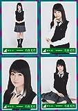 欅坂46 5thシングル 避雷針 MV衣装 ランダム生写真 4種コンプ 石森虹花