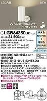 パナソニック(Panasonic) 天井直付型・壁直付型・据置取付型LED(調色)スポットライトアルミダイカストセードタイプ・ビーム角30度・集光タイプ調光タイプ(ライコン別売) LGB84360LU1