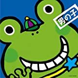 TV☆KIDS☆SONG 【男の子】