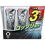 OXY 炭スクラブ洗顔料 大容量 200gx3本