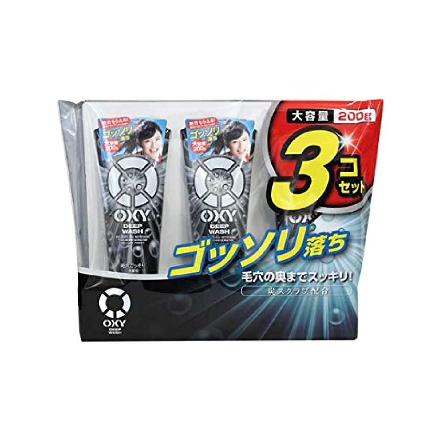 指標鰐人形OXY 炭スクラブ洗顔料 大容量 200gx3本
