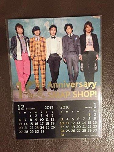 SMAP 10周年 Anniversary カレンダー 非売...