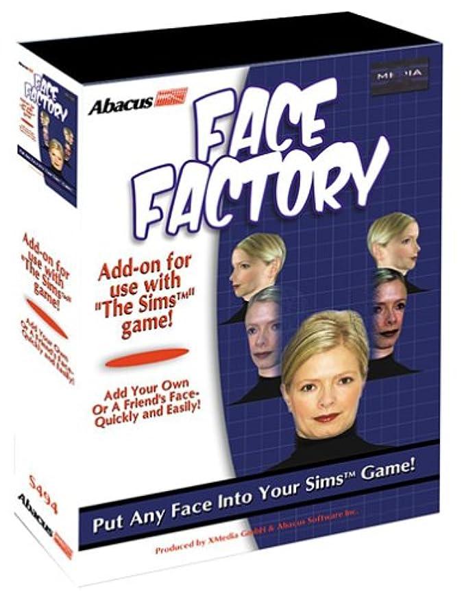 ギネス疲労コンパクトFace Factory Add-On for The Sims (輸入版)