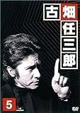 古畑任三郎 3rd season 5 DVD