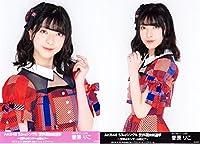 【菅原りこ】 公式生写真 AKB48 53rdシングル 世界選抜総選挙 ランダム 2種コンプ