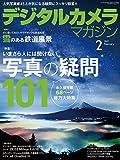 デジタルカメラマガジン 2017年2月号[雑誌]