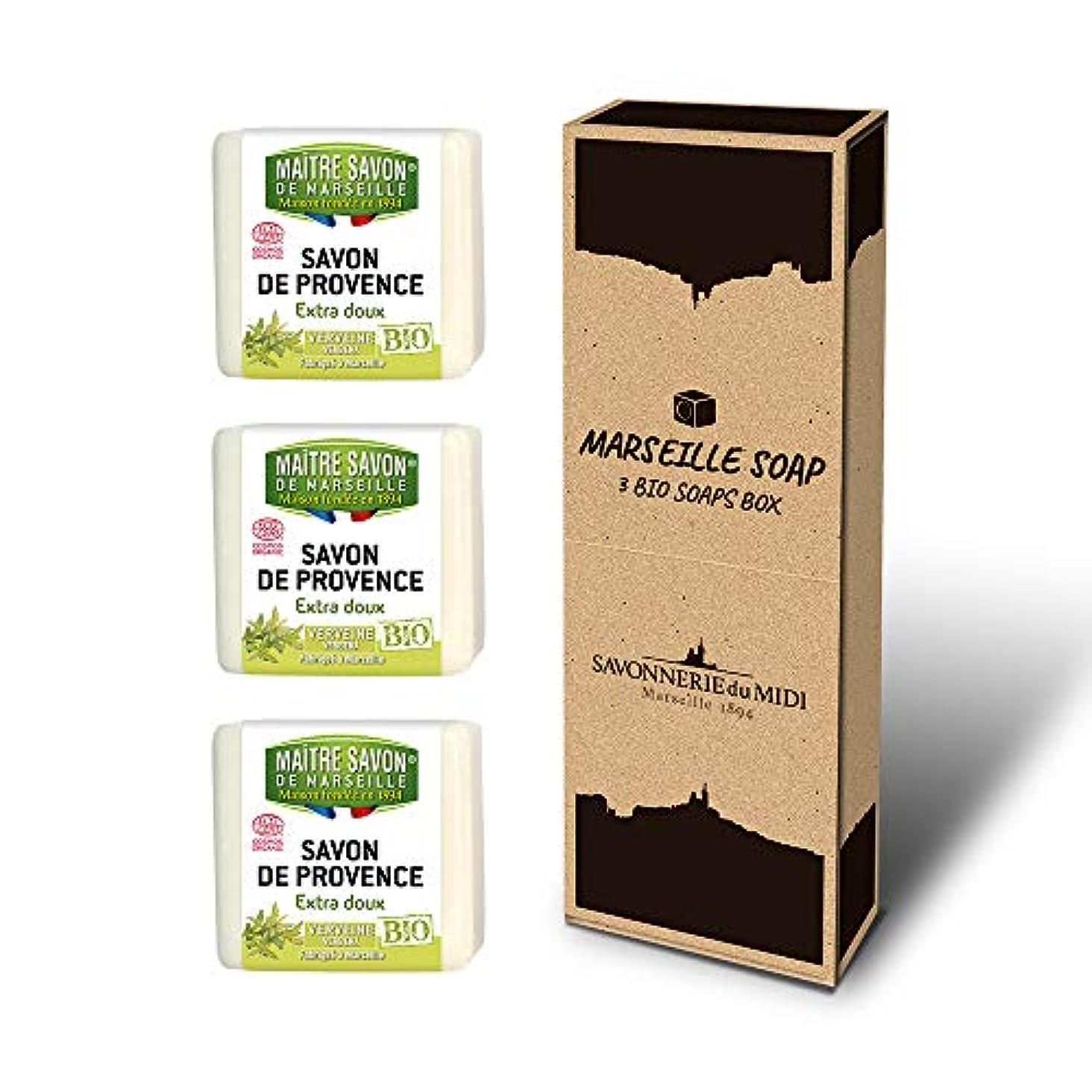 酒スタックバタフライマルセイユソープ 3BIO SOAPS BOX (バーベナ)