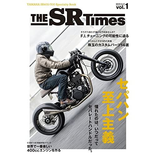 The SR Times vol.1