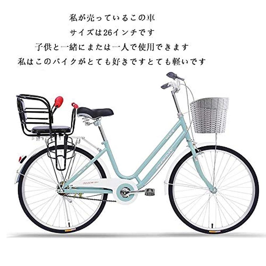 相手役に立つファイバシティサイクル 26インチ フレーム&パンクしにくい自転車 適用身長 155cmI以上 5年保証