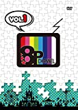 DVD「8P channel」Vol.1[DVD]