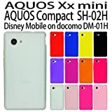SH-02H AQUOS Compact / DM-01H Disney Mobile on docomo / AQUOS Xx2 mini docomo 用 オリジナル シリコンケース (全12色) クリア(半透明) [ AQUOSCompact / DisneyMobileondocomo / AQUOSXx2mini アクオスコンパクト SH―02H / ディズニーモバイルオンドコモ DM-01H / アクオスダブルエックス2ミニ ケース カバー SH-02H / DM-01H AQUOSXx2mini COMPACT / ディズニーモバイル / XX2MINI ]