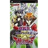 遊戯王デュエルモンスターズGX タッグフォース - PSP