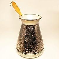 Turkish Greek Coffee Pot Leopard Volume 20 Oz - 600 ML (Ibrik, Briki, Cezve, Turka) by Atlantic