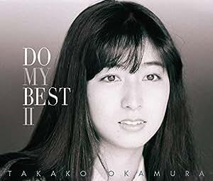 DO MY BEST II(初回限定盤)(2CD+DVD)