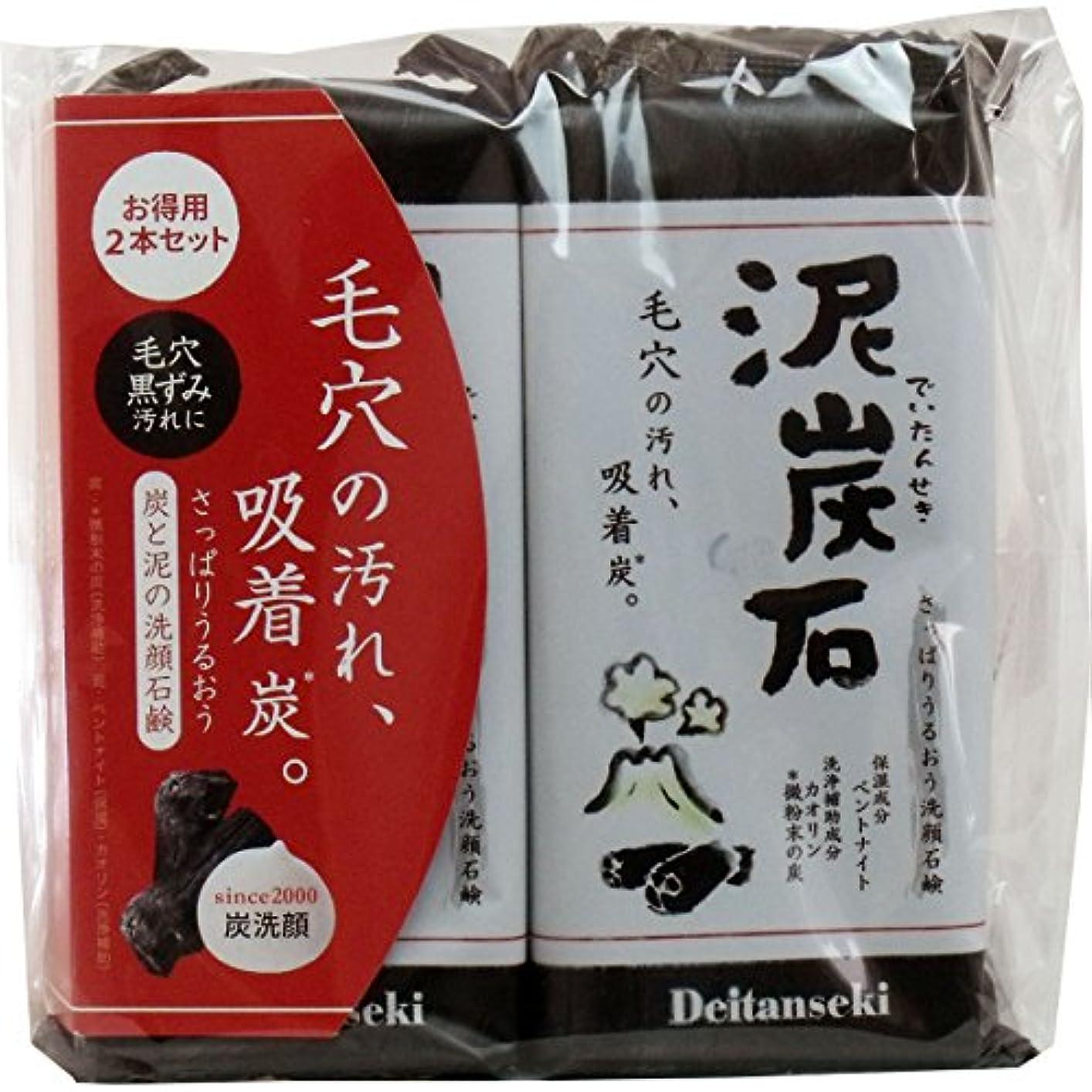効果的快適パラダイス【お徳用 4 セット】 ペリカン 泥炭石(洗顔石鹸) 135g×2個×4セット