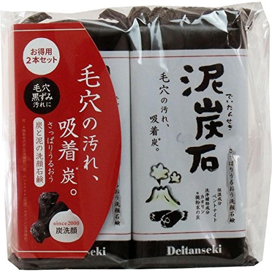 【お徳用 4 セット】 ペリカン 泥炭石(洗顔石鹸) 135g×2個×4セット
