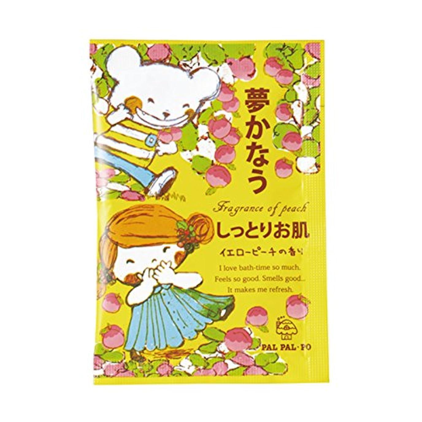サンダル変わる流行パルパルポー入浴料 イエローピーチの香り 20g 40個